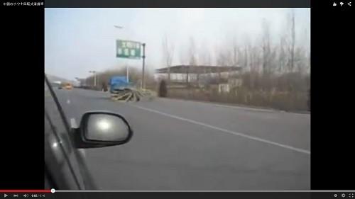 中国の箒が回転する清掃車を紹介