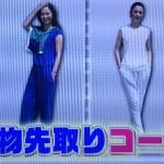 3色ショッピング0612 (5)