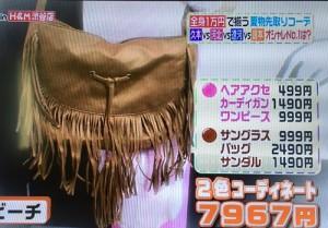 3色ショッピング0612 (13)