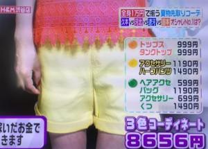 3色ショッピング0612 (19)