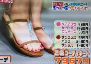 3色ショッピング0612 (11)