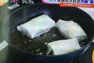ゴリ流沖縄春巻きレシピ (5)