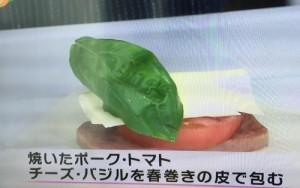 ゴリ流沖縄春巻きレシピ (3)