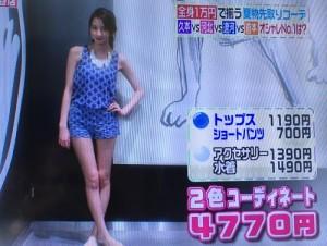 3色ショッピング0612 (1)