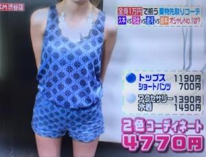 3色ショッピング0612 (6)