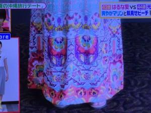 IMG_7290.JPG