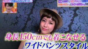 IMG_7401.JPG