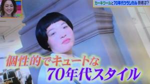 IMG_7515.JPG
