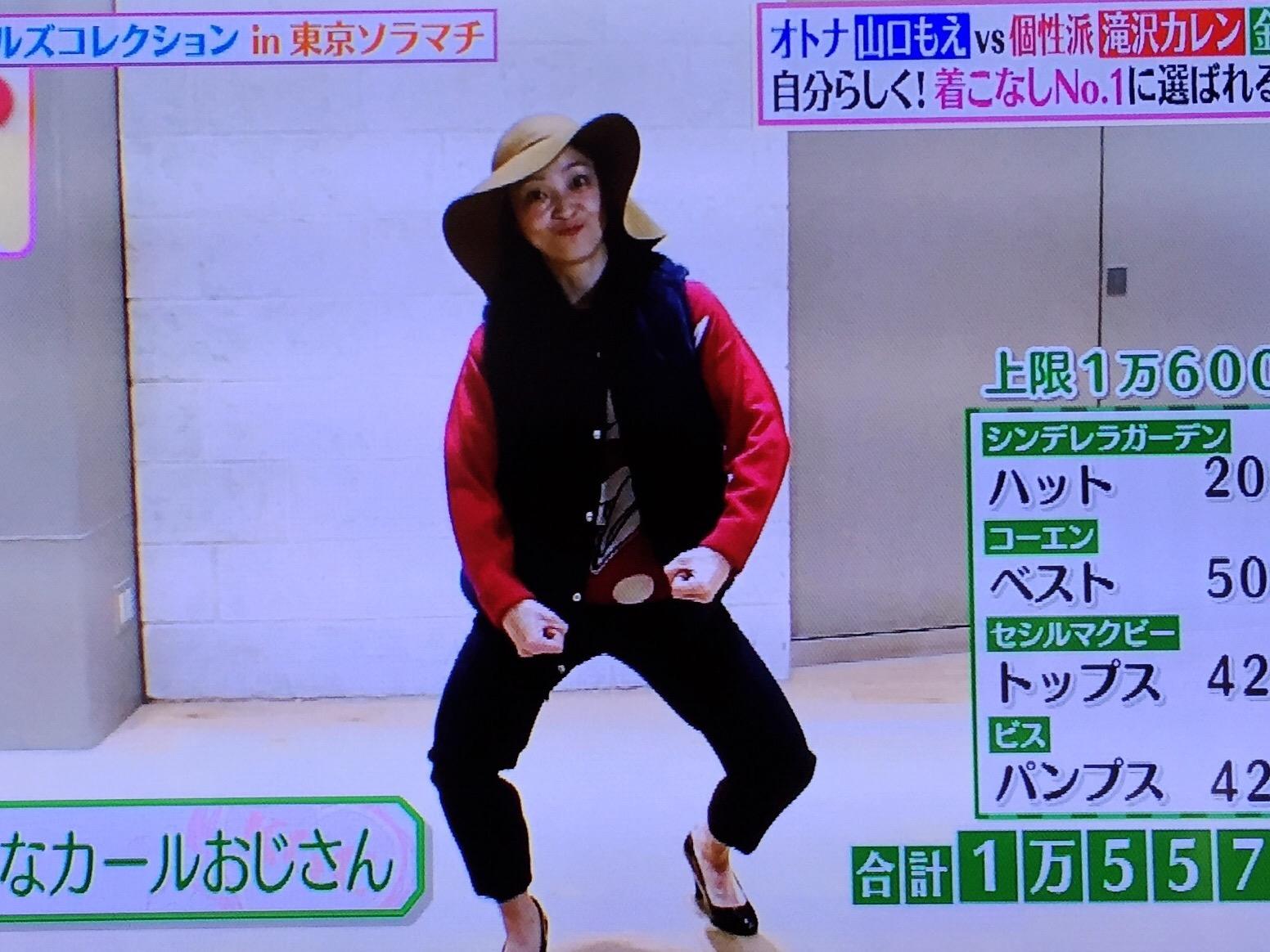 金田朋子の画像 p1_24
