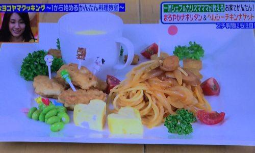 【ヒルナンデス】ヘルシーチキンナゲットと冷製コーンスープのレシピ♪小倉優子がフライパンで作る!