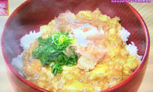 【ヒルナンデス】なすび亭の成熟豆腐カレーのレシピ!まかない飯作り方をシェフが伝授